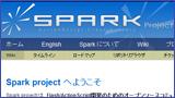 umhr_spark