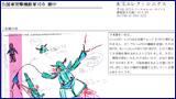 Flashから日本語PDFを生成(AlivePDF+MBPDF)