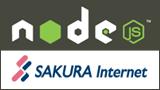 nodesakura