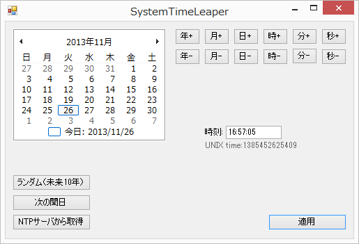 systemtimeleaper